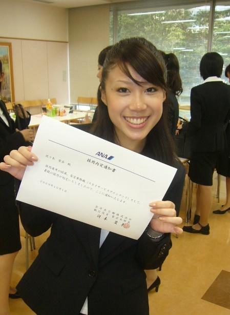 Reina Sasaki Graduates at ANA-m